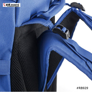RSL Backpack RB-929