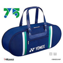 Load image into Gallery viewer, Yonex 75TH Round Tournament Bag BAG01WAP  JP VERSION (Pre-Order)