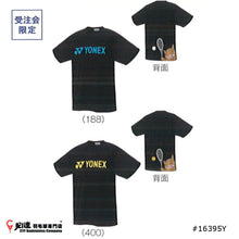 Load image into Gallery viewer, Yonex #16395Y JP version Uni Round Neck T-shirt