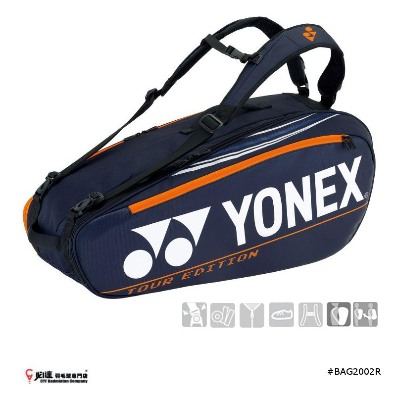 Yonex Racket Bag6 (Rucksack)  BAG2002R JP VERSION