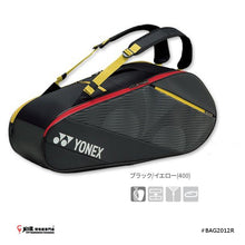 Load image into Gallery viewer, Yonex Racket Bag6 BAG2012R JP VERSION