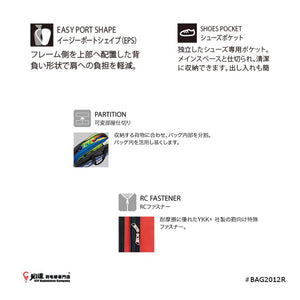 Yonex Racket Bag6 BAG2012R JP VERSION