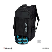 Load image into Gallery viewer, Yonex Backpack L BAG2018L JP VERSION