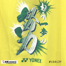Load image into Gallery viewer, Yonex #16413Y Uni Round Neck T-shirt