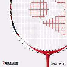 Load image into Gallery viewer, Yonex ArcSaber 11