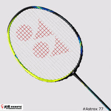 Load image into Gallery viewer, Yonex Astrox 77 (Yellow)