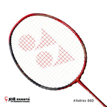 Load image into Gallery viewer, Yonex Astrox 88D (New Color 2020)