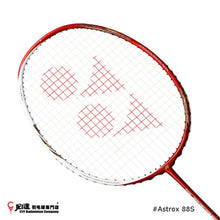 Load image into Gallery viewer, Yonex Astrox 88S (New Color 2020)