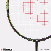 Load image into Gallery viewer, Yonex DOURA 10 LT