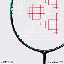 Load image into Gallery viewer, Yonex Nanoflare 700
