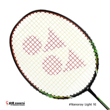 Load image into Gallery viewer, Yonex Nanoray Light 9I (Strung)