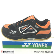 Load image into Gallery viewer, Yonex COURT ACE TOUGH II