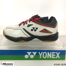Load image into Gallery viewer, Yonex POWER CUSHION 36 JUNIOR