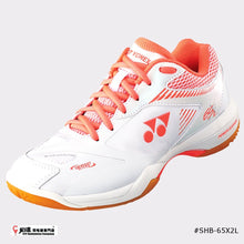 Load image into Gallery viewer, Yonex POWER CUSHION 65 X 2 (WOMEN'S)
