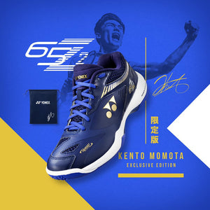 Yonex POWER CUSHION 65 Z 2 MEN - KENTO MOMOTA