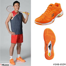 Load image into Gallery viewer, Yonex POWER CUSHION 65 Z MEN