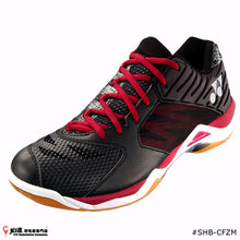 Load image into Gallery viewer, Yonex POWER CUSHION COMFORT Z MEN