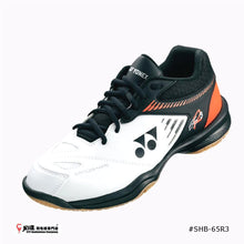 Load image into Gallery viewer, Yonex POWER CUSHION 65 R 3 (UNISEX)