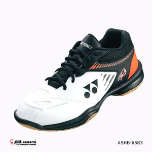 Yonex POWER CUSHION 65 R 3 (UNISEX)