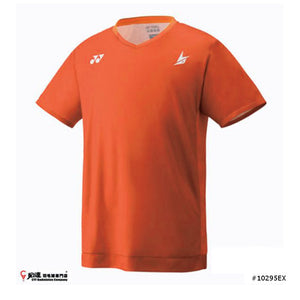 Yonex Round Neck T-shirt 10295EX (Lin Dan Exclusive Wear)