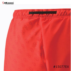 Yonex Mens Shorts 15077EX (Lin Dan Exclusive Wear)