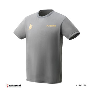 Yonex Round Neck T-shirt 16421EX (Lin Dan Exclusive Wear)
