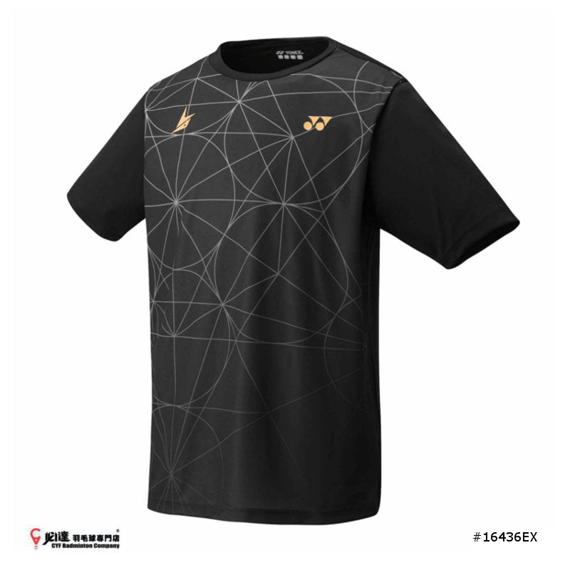 Yonex Round Neck T-shirt 16436EX (Lin Dan Exclusive Wear)