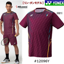 Load image into Gallery viewer, Yonex #10296Y (Lin Dan Exclusive Wear)