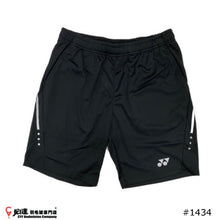 Load image into Gallery viewer, Yonex Mens Shorts #1434