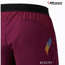 Load image into Gallery viewer, Yonex 15078Y (Lin Dan Exclusive Wear)