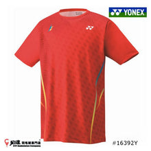 Load image into Gallery viewer, Yonex #16392Y (Lin Dan Exclusive Wear)