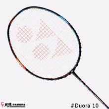 Load image into Gallery viewer, Yonex Duora 10
