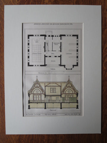 Adams Academy, Quincy, MA, 1876, Original Plan. Ware & Van Brunt, Architects