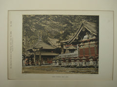 Temple Entrance , Nikko, Japan, ASIA, 1889, unknown