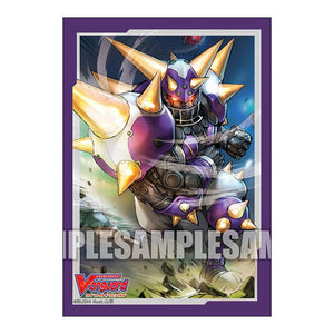 Cardfight!! Vanguard Card Sleeves - Deadheat Bullspike - UltimateTCG