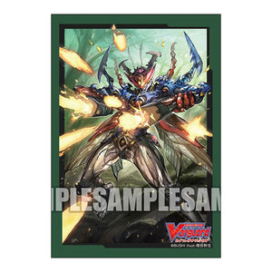 Cardfight!! Vanguard Card Sleeves - True Demonic Rifle Rogue, Gunningcoleo - UltimateTCG