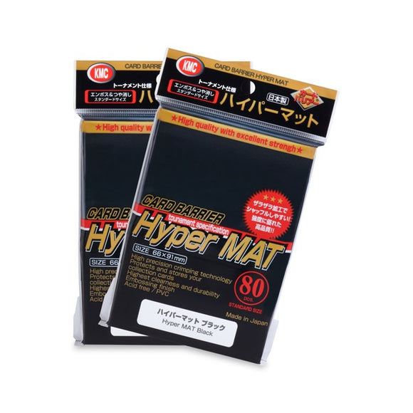 KMC Hyper Mat Standard Card Sleeves - Black - UltimateTCG