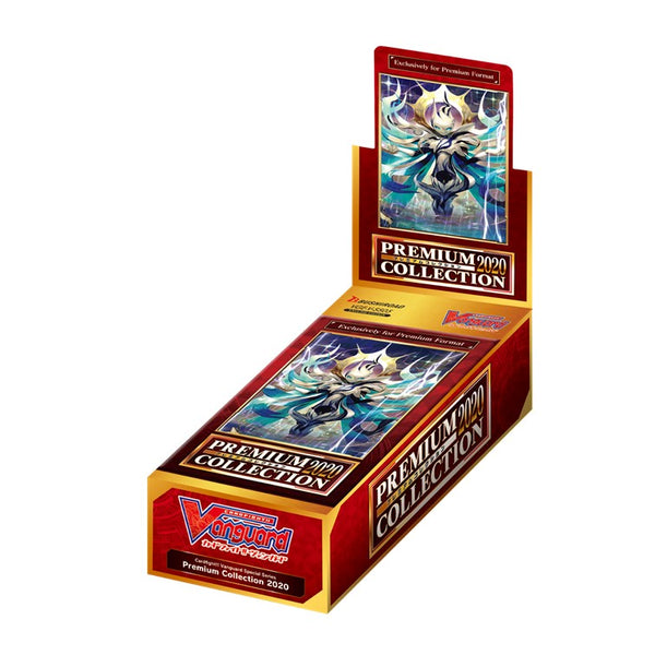 Cardfight!! Vanguard V-SS05 Special Series Booster Box - Premium Collection 2020 - UltimateTCG