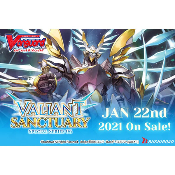 Cardfight!! Vanguard V-SS06 Special Series - Valiant Sanctuary