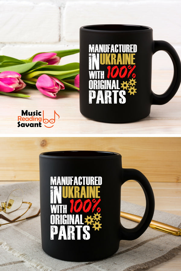 Ukraine Coffee Mug Black