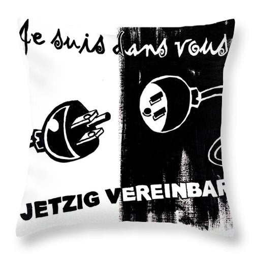 I'm In You - Throw Pillow