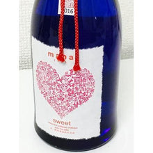Load image into Gallery viewer, Mana 1751 Sweet Junmai Genshu Sake 720ml