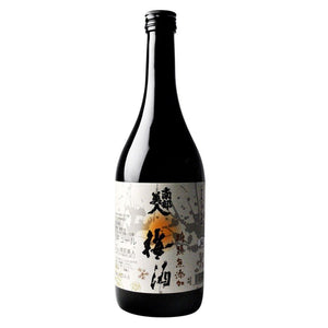 Sugar free Plum Liqueur Umeshu 720ml