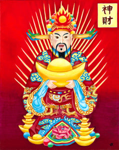Chinese God of Wealth and Prosperity Canvas Art Print
