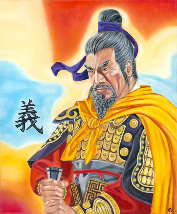 Guan Yu Chinese General Art Print