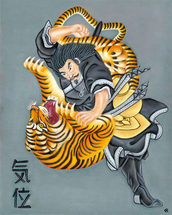 Kigurai Japanese Samurai and Tiger Art Print