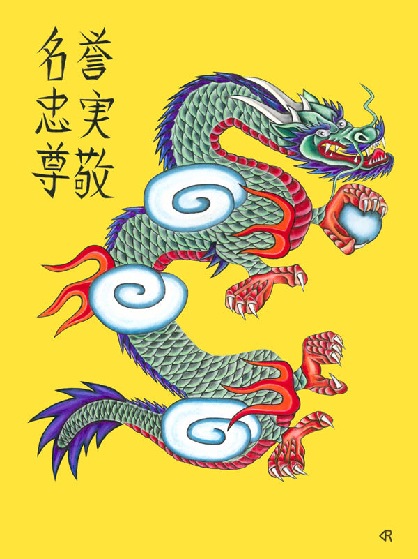 Wisdom Chinese Dragon Canvas Art Print
