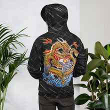 Load image into Gallery viewer, Wear it Strong 888 Dragon and Koi Black Hoodie