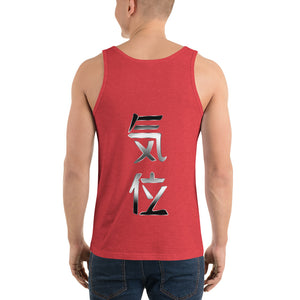 Kigurai Samurai Fighting Tiger 888 Mens Positivity Tank