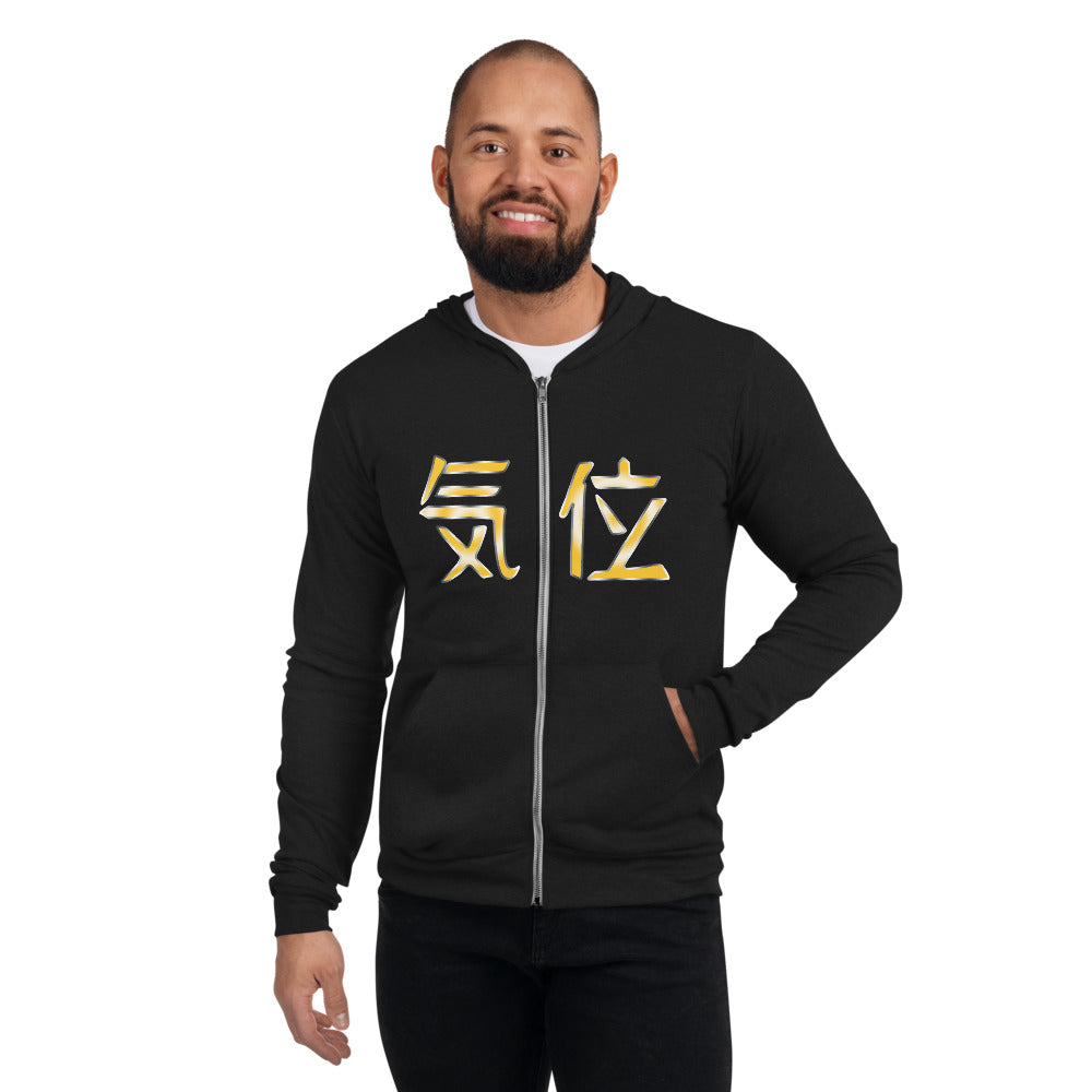 Kigurai Samurai Fighting Tiger Wear it Strong Gold Zip Hoodie